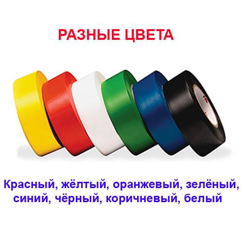 3M 764 сигнальная клейкая лента, для маркировки и разметки