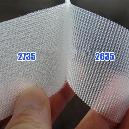 Застежка 2635, аналог scotchmate 3м SJ3526N, белая