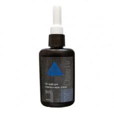 УФ клей SM Chemie 505 УФ для стекла и нержавеющей стали, 100 мл.